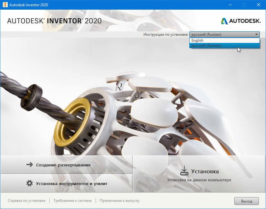 Скриншоты к Autodesk Inventor Pro 2020 (2019) РС