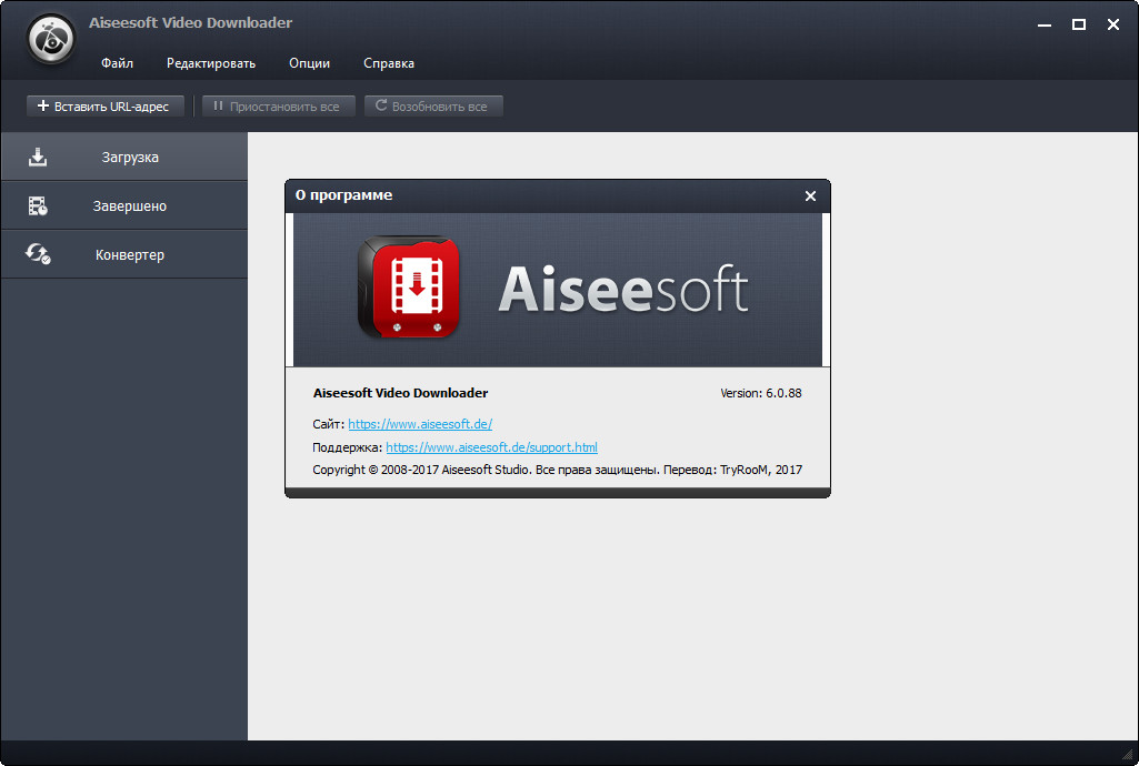 Скриншоты к Aiseesoft Video Downloader 7.1.12 (2019) PC | RePack & Portable