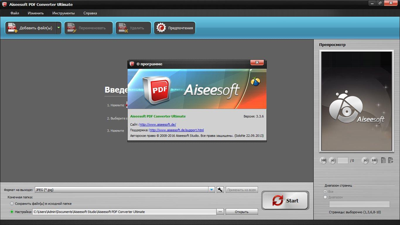 Скриншоты к Aiseesoft PDF Converter Ultimate 3.3.22 (2019) РС | RePack & Portable
