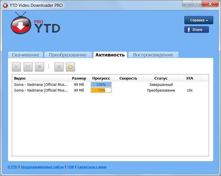 Скриншоты к YTD Video Downloader PRO 5.9.12.1 (2019) PC | RePack & Portable
