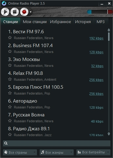 Скриншоты к Online Radio Player 3.5.0.93 (2019) PC