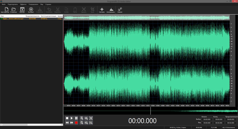 Скриншоты к Program4Pc DJ Audio Editor 8.0 (2019) РС | RePack & Portable